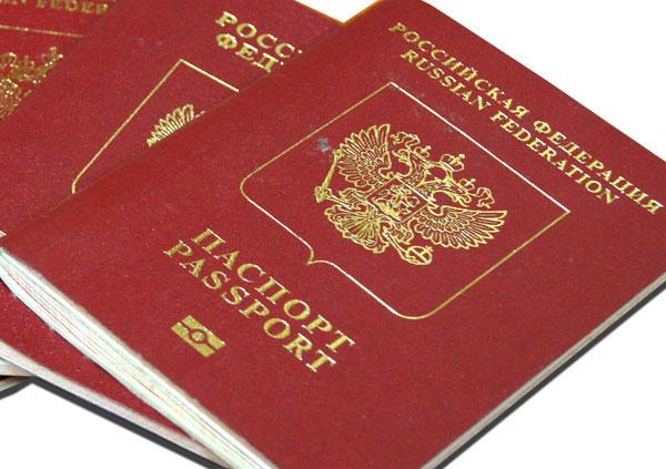 паспорт ролика образец :: bjoradiv :: Блоги Ситисах
