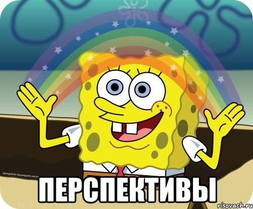 spanch-bob-voobrazhenie_28180512_orig_
